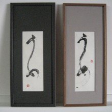 Fine art conservation framing - rice paper scroll